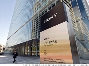sony_headquarters